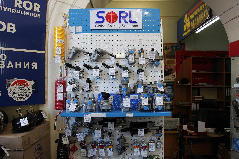 SORL Auto Parts - тормозные системы транспортных средств
