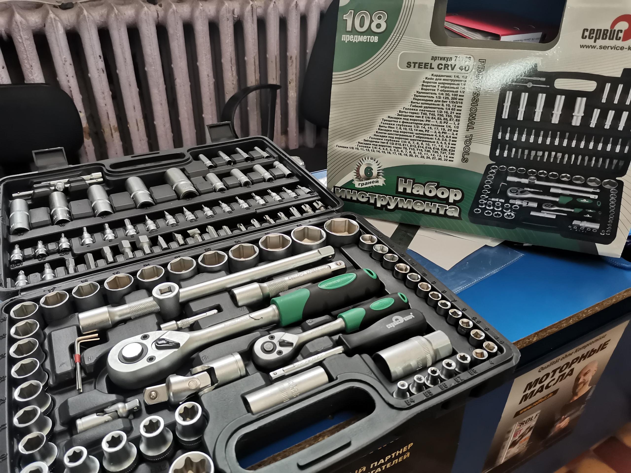 Набор инструментов и зарядник Maxinter