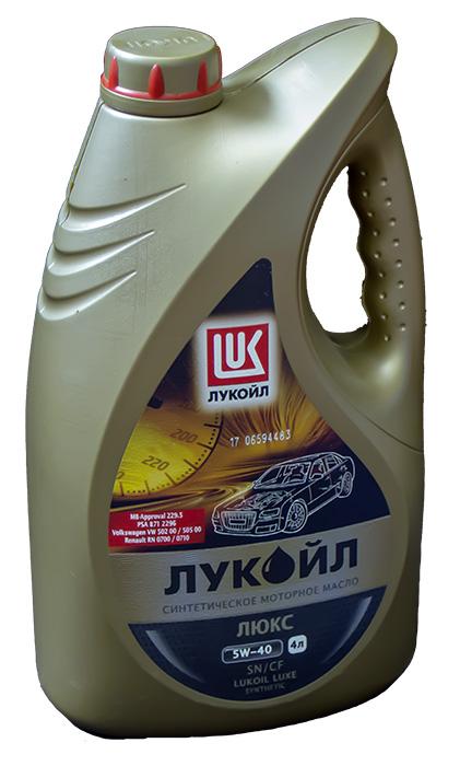 Лукойл Люкс 4л
